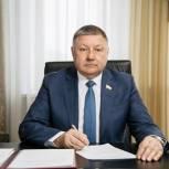 Романов подвел итоги внеочередного заседания регионального парламента