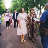 Партийцы Электростали приняли участие в награждении победителей фестиваля «Городские цветы»
