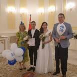 Королёвские единороссы поздравили молодожёнов с Днём семьи, любви и верности