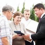 В День семьи, любви и верности в Солнечногорске чествовали юбиляров семейной жизни