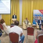 «Единая Россия» выдвинула кандидатов на выборы в Рязанскую областную Думу