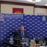 «Единая Россия» подготовила предложения по кандидатурам на должность губернатора Югры