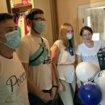 В Томске активисты поздравили многодетных мам и передали бытовую технику
