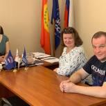 В общественной приемной Серпуховского местного отделения Партии обсудили работу волонтеров-психологов