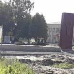 В его рамках партпроекта «Городская среда» в Шемышейском районе реконструируется площадь Славы
