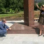 Партийцы Лобни проконтролировали ход строительства мемориала воинской доблести