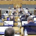 Госдума приняла в первом чтении законопроект «Единой России», приравнивающий к экстремизму посягательство на территориальную целостность РФ