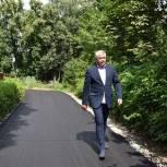 Партийцы Балашихи проверили ход ремонта дорог в рамках партпроекта