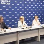 Ольга Казакова: «Единая Россия» проведет в регионах широкое общественное обсуждение программы «Земский работник культуры»