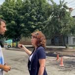 Общественный совет Кировского района проверил качество тротуара у школы №70