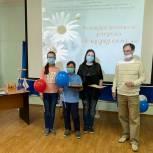 В Серпухове прошло торжественное награждение участников конкурса рисунков «В кругу семьи»