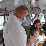 «Народный контроль» в Чебоксарах проверил соблюдение масочного режима в общественном транспорте