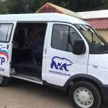 В Новгородской области партия запустила мобильный центр правовой помощи