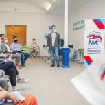 Орехово-Зуевский университет стал площадкой проведения профориентационной акции «Мы направляем»