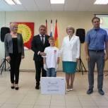 Серпуховичи сказали «Спасибо» волонтерам штабов по борьбе с коронавирусом и всем тем, кто помогал жителям в период пандемии