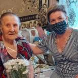 Партийцы поздравили с днем рождения старейшую жительницу ЗАТО Светлый