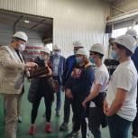 Партийцы Лобни рассказали молодежи о тонкостях металлургической промышленности