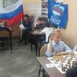 Жуковские единороссы провели летние интеллектуальные состязания, посвященные Международному дню шахмат