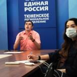 Тоболяк Алексей Жарновский принял участие в онлайн-встрече с Дмитрием Медведевым