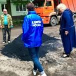 Партийцы Красноармейска проверили ход работ по благоустройству