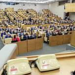 Госдума приняла в первом чтении поправки «Единой России» в Трудовой кодекс о работе на «удаленке»