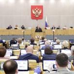 Михаил Мишустин поддержал «Единую Россию» в вопросе организации детского отдыха в 2020 году