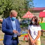 Андрей Абрамов поддержал жителей Бийска в благоустройстве детской игровой площадки