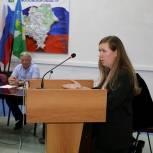 Луховицкие депутаты от «Единой России» рассмотрели вопрос о работе «Каширского регионального оператора»