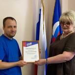 Единороссы Балашихи провели совещание, посвящённое реализации партпроектов