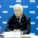 «Единая Россия» и КПК приняли совместное заявление о сотрудничестве в условиях пандемии