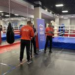 В Чехове прошли мероприятия, посвящённые Международному дню бокса