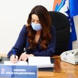 Ольга Швецова провела прием граждан