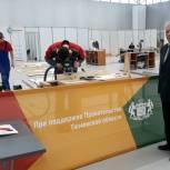 Владимир Столяров рассказал о трудовой занятости инвалидов в регионе