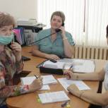 Прием граждан по вопросам пенсионного обеспечения провели в региональной приемной «Единой России»