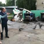 Вячеслав Крымов проконтролировал в Домодедове качество предоставляемых региональным оператором услуг
