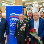 В Подольском выставочном зале открылась выставка «Подольчане на защите Отчества»