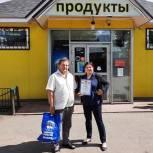 Единороссы Сергиева Посада поздравили работников торговли с профессиональным праздником