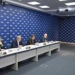 Пересмотр зарплат бюджетников и повышение доступности лекарств – «Единая Россия» о приоритетах работы