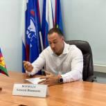 Депутат Госдумы Алексей Воевода провел прием граждан в региональной общественной приемной