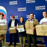 В Ивантеевке возобновилась акция по сбору макулатуры и батареек