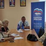 Секретарь зарайского отделения партии «Единая Россия» ответил на вопросы жителей во время личного приема