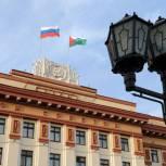 Корепанов: Депутаты облдумы своевременно принимают необходимые законы