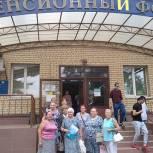 Единороссы из Люберец организовали для сторонников встречу с руководством Пенсионного фонда РФ