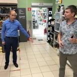 В Люберцах проверили магазины на наличие средств дезинфекции