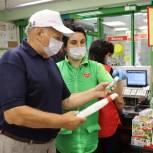 В Павловском Посаде проверили магазины на выполнение рекомендаций Роспотребнадзора