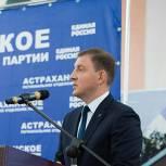 Андрей Турчак: Депутаты «Единой России» в Астрахани будут работать над расширением возможностей участия города в нацпроектах