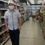 В Егорьевске «Народный контроль» проверил соблюдение санитарных требований в магазинах одной из продуктовых сетей