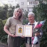 Светлана Ворнакова поздравила с юбилеем ветерана