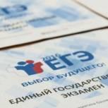 Министерство просвещения России признало несвоевременность  обязательного ЕГЭ по иностранным языкам