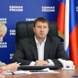 В Иванове отпразднуют День флага